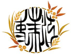 Hattori Art